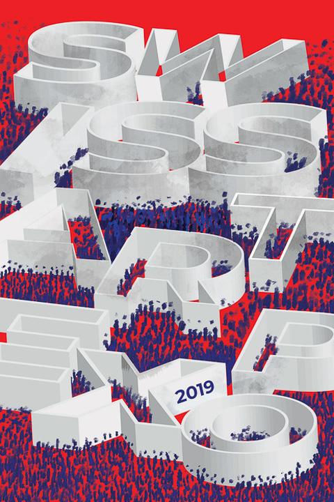 Ivan Kashlakov - Swiss Art Expo 2019