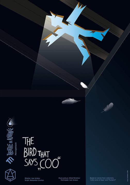 "Ivan Kashlakov - The bird that says ""COO"""