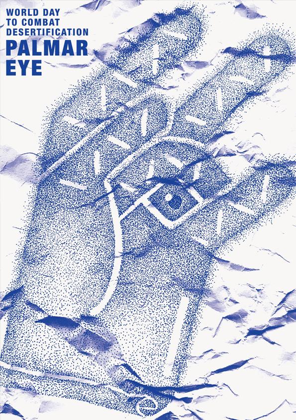 Palm Eye_Yaohui Xiong