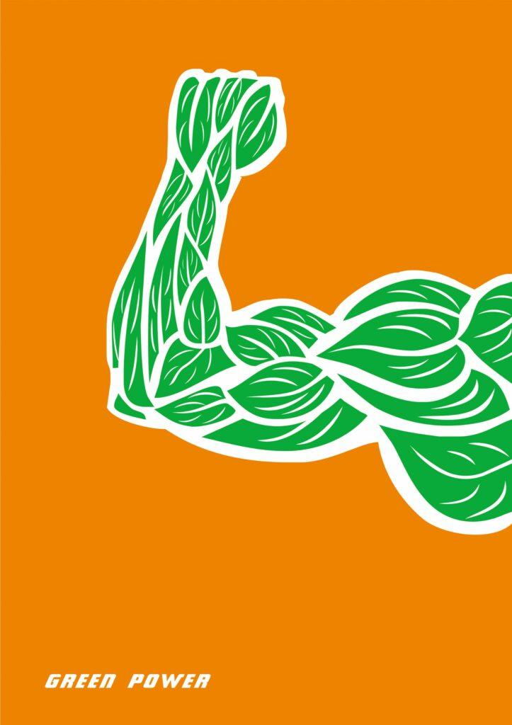《Green power 》
