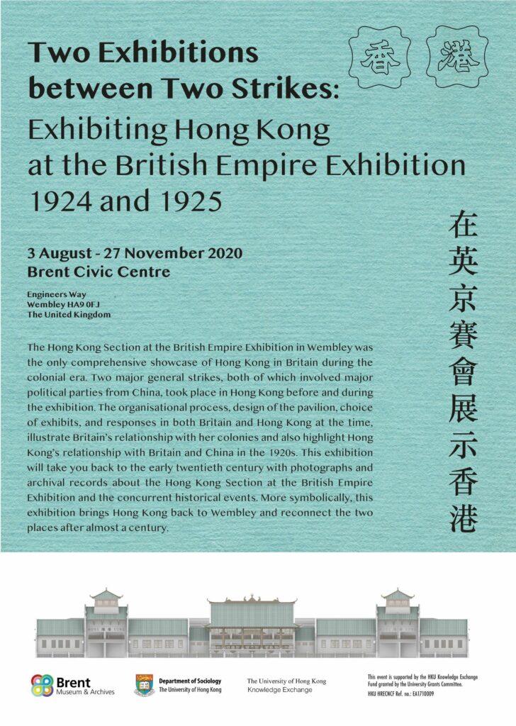 Hong Kong + Gary Wong + Two Exhibitions between Two Strikes