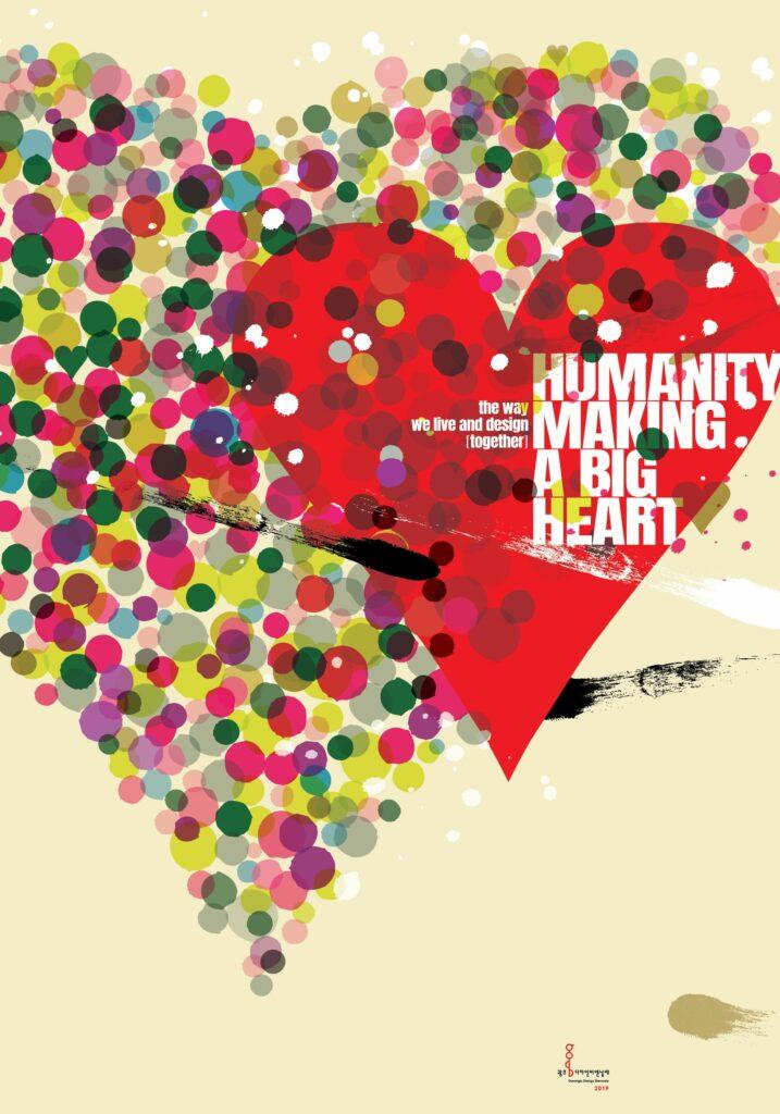Hyungjoo A. Kim_HUMANITY_making a big heart