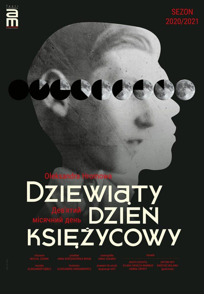 Piotr-Olejarz_The-ninth-lunar-day