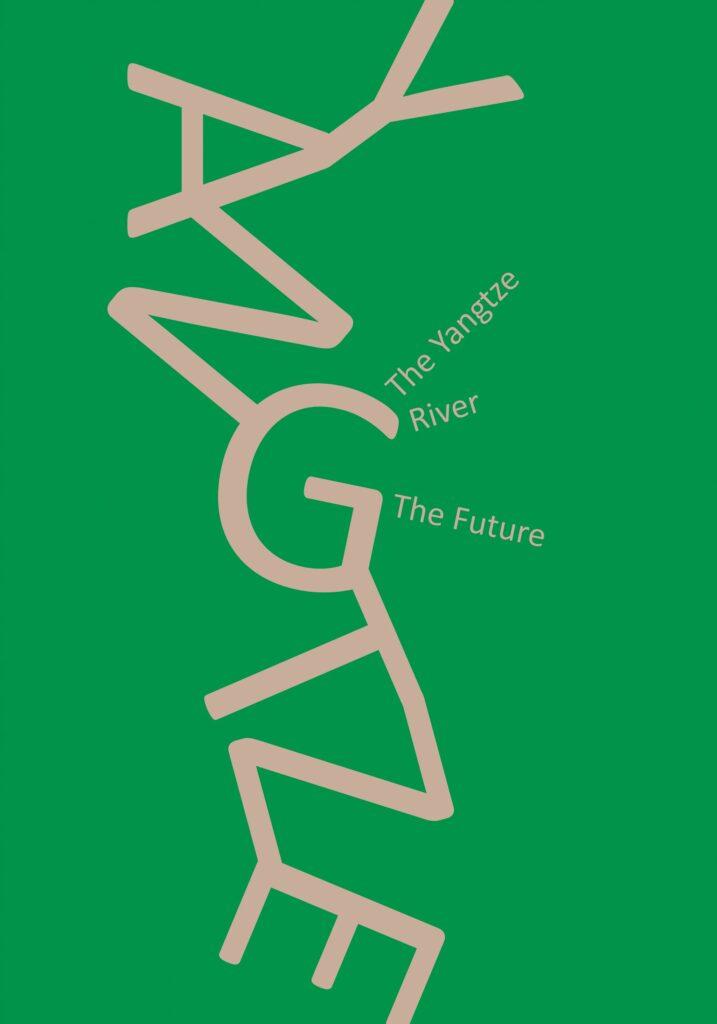 THE_YANGTZE_RIVER_MARCIN_GRABIA_POLAND