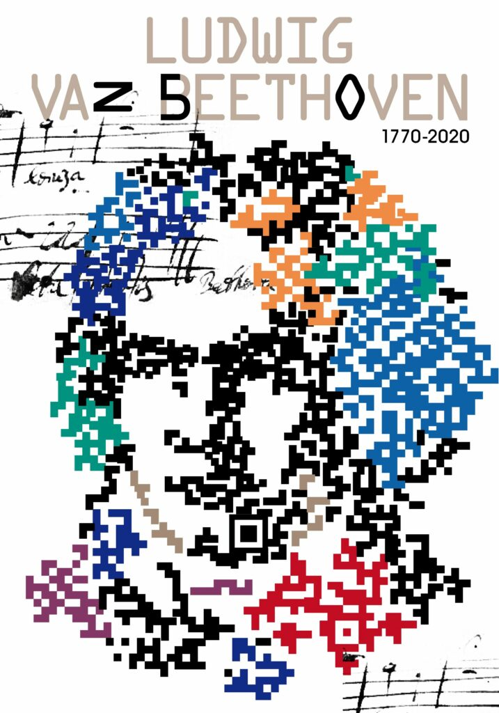 Zuo biao Peng_Beethoven 250 th